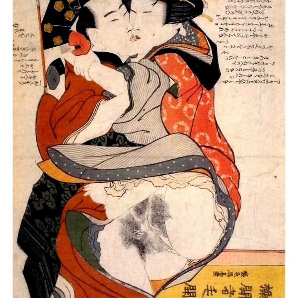 embrace-shunga-japanese-erotica-art-prints-a4