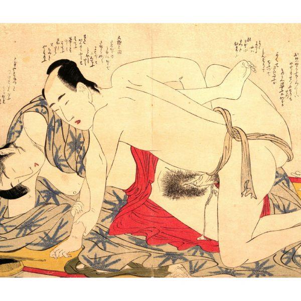 hold-me-down-shunga-japanese-erotica-art-prints-a4