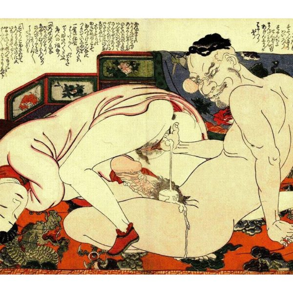 reaching-for-bliss-shunga-japanese-erotica-art-prints-a4