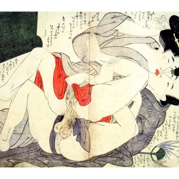 reaching-for-the-moon-shunga-japanese-erotica-prints-a4